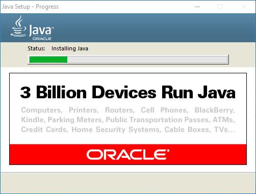 Ход установки Java