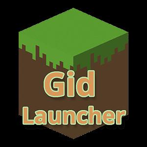 Иконка GID-Launcher