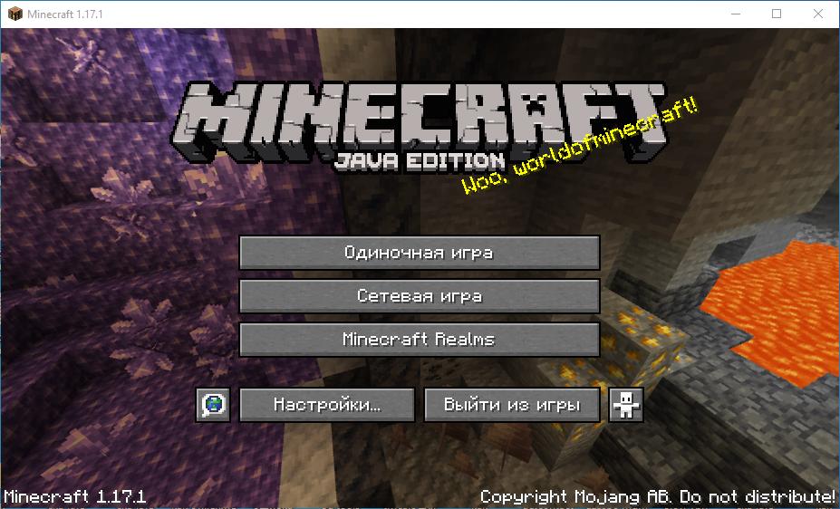 Лаунчер Minecraft TLuncher