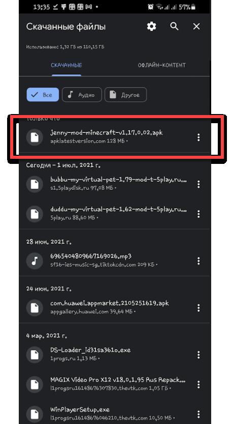 Скачивание мода Jenny Mod для Minecraft PE на Android