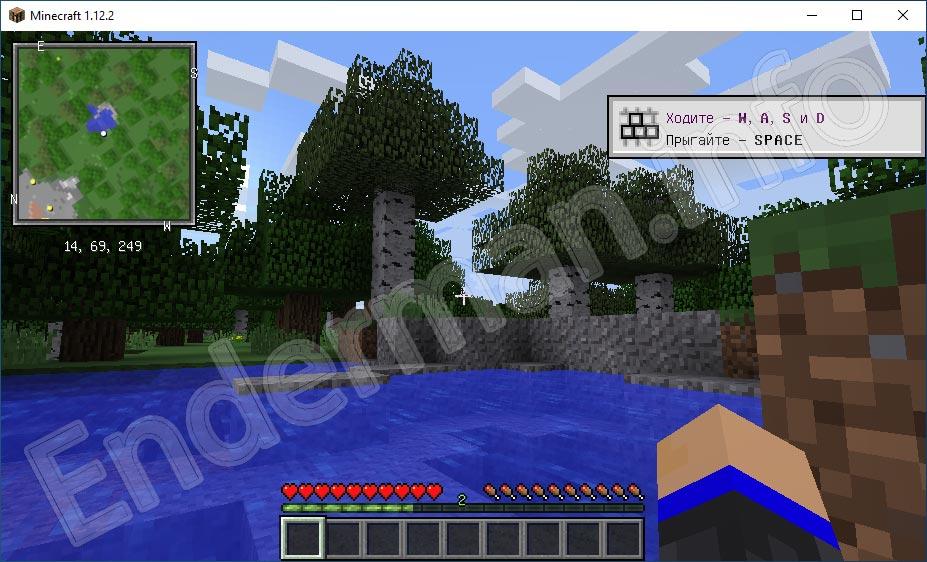 Игровой интерфейс Minecraft Зомби Апокалипсис