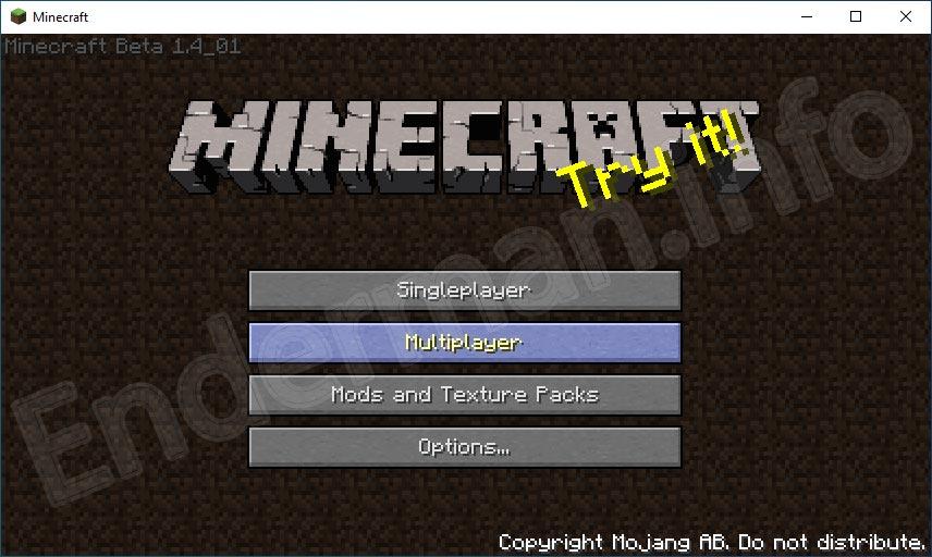 Minecraft без лаунчера