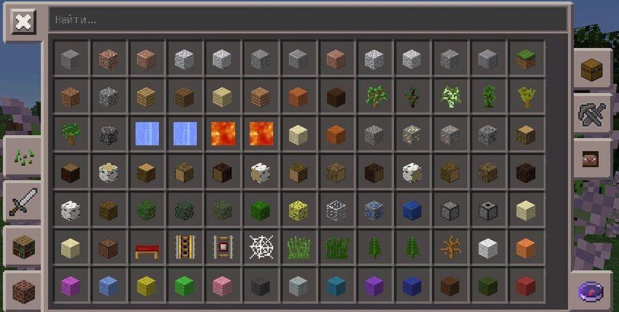Скачать TooManyItems для Minecraft PE 0.14.1