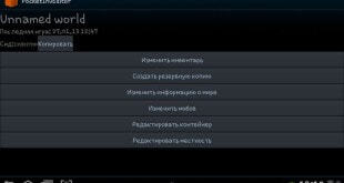 PocketInvEditor Pro для MCPE 0.14.0