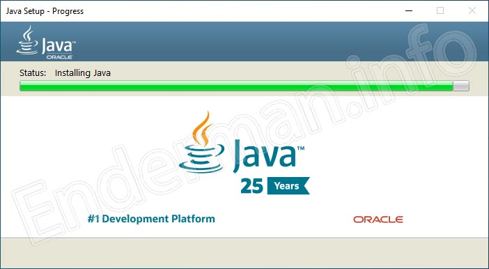 Установка Java