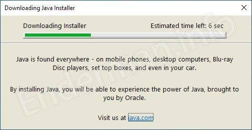Загрузка файлов Java